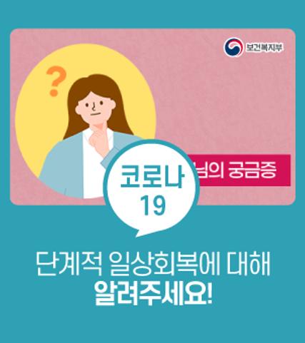 2021 한국전기산업대전
