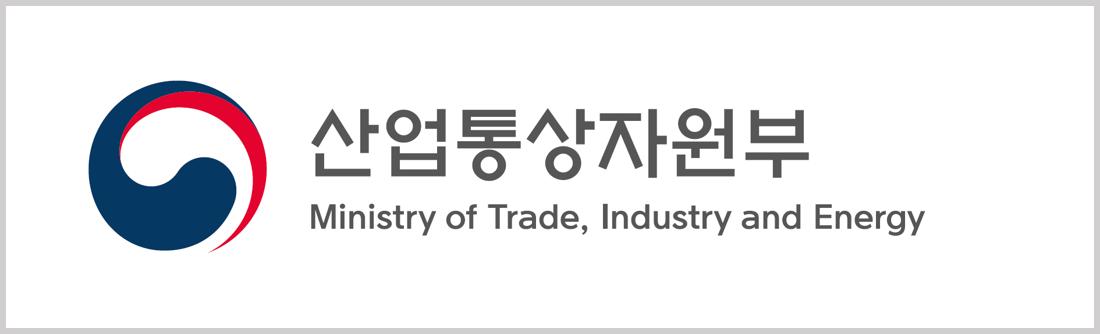 산업통산자원부